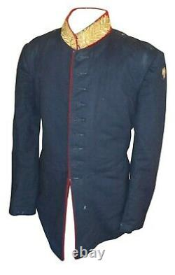 Blues and Royals Tunic Captain Major A Grade 2 Used Genuine Issue SP269